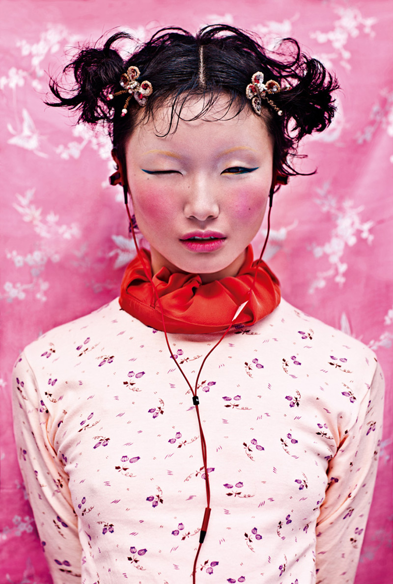 Chinese Colors Vermilion