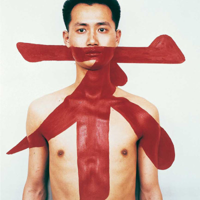 Qiu Zhijie, Tattoo II