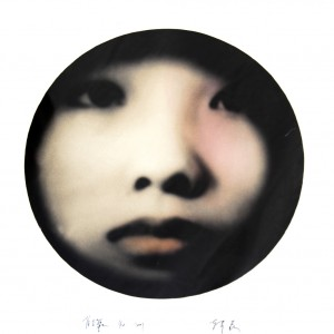 09b.han-lei-visage