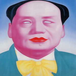 China-Kitsch--face