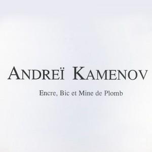 EXPO-1994-ANDREI-KAMENOV-COUPLES-800