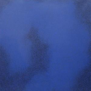 Jiang-Dahai-bleu-100x100