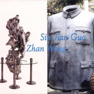Sui---Zhan--face-800