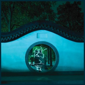 round-door1