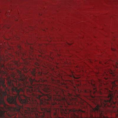 2005r-30x30-1