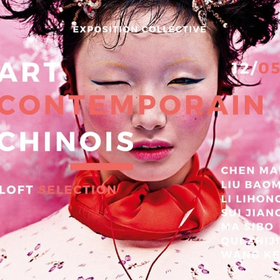 Art contemporain Chinois - Loft Selection