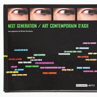 Cata_NextGeneration