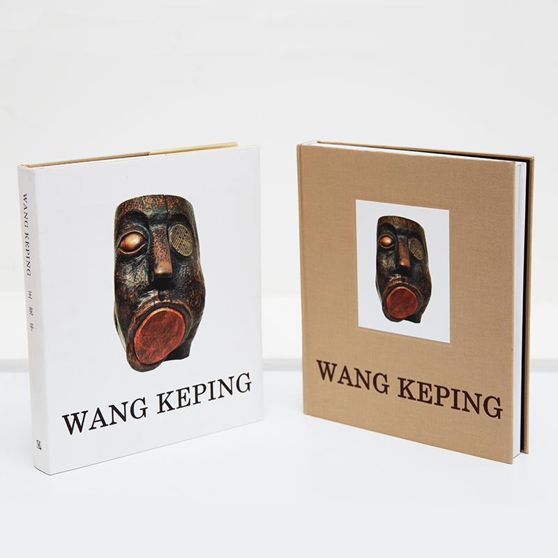 Cata-WangKeping800Px