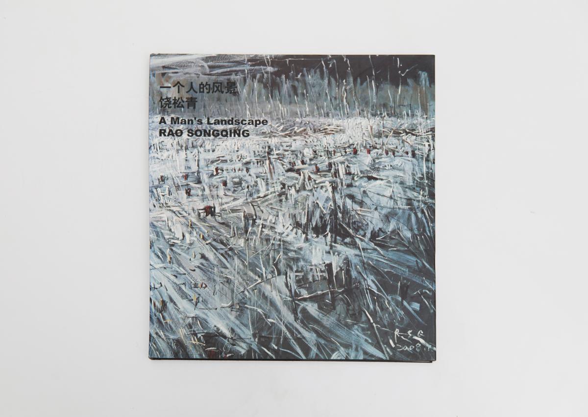 Catalogue Rao SongQing