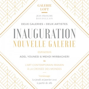 Invitation-NewGalleryOpening5