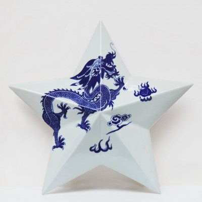 Chinese Star – White