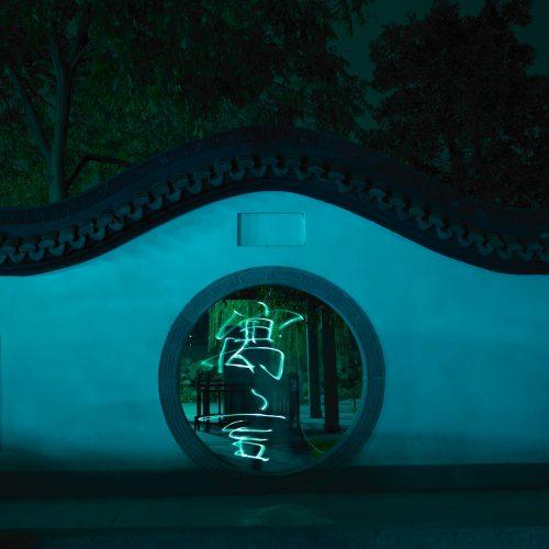 Round Door