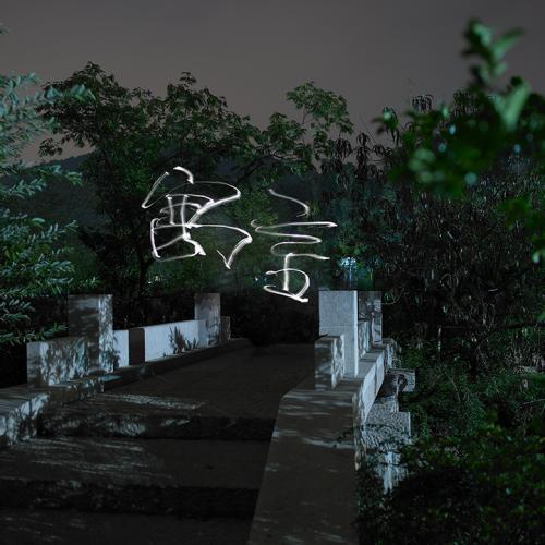 Allegory Bridge